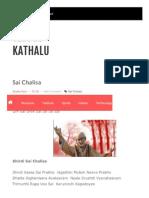 Sai Chalisa _ Telugu Kathalu
