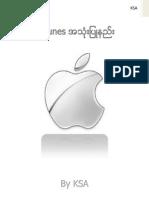 iTunes အသံုးျပဳနည္း_2