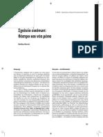 σχολειο εικόνων.pdf