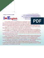iLoveEnglish 19 (24Feb09)