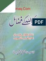 Zikrullah Ke Fazail by Sheikh Mufti Taqi Usmani