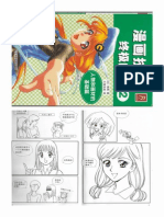How to Draw Manga Ultimate Manga Lessons Vol. 2 the Basics of Characters and Materials