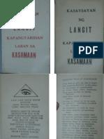 Aklat Ng Panggagamot