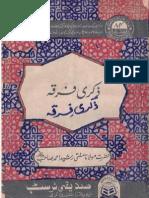 Zikri Firqah by Sheikh Rasheed Ahmad (r.a)
