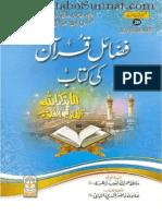Fazail e Quran Ki Kitab