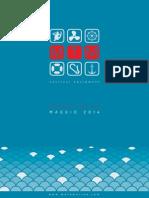 MOTOMARINE katalog 2014.pdf