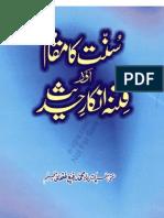 Sunnat Ka Maqam Aur Fitna Inkar e Hadith by Sheikh Mufti Rafi Usmani