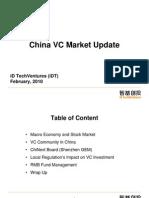 China VC Market Update (100212)