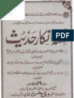 Fitna Inkar e Hadith - Perwaiziat by Sheikh Wali Hasan Tonki (r.a)