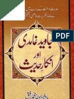 Javed Ghamdi Aur Inkare Hadith by Sheikh Muhammad Rafiq