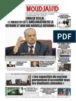 1756_20150726.pdf