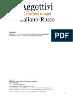 Aggettivi Caratteri Umani Italianorusso Tabella Prilagatelny