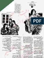 Wo Mera Hai by Nimra Ahmed-urduinpage.com