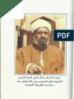 Kitab Al Salawat Ul Jafariya Fi Salat Ala Khair Ul Barriya
