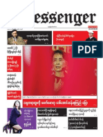 The Messenger Daily Newspaper 26,July,2015.pdf