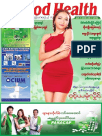 Good Health Journal No 548.pdf