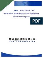 Product Description of ZXMP S385_V2_40
