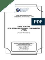 Garis Panduan FRGS (Pindaan 2015)