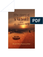 The Story of Yusuf (Al-Binaa Publishing).pdf