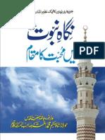 Nigah e Nubuwwat by Sheikh Shah Hakeem Akhtar