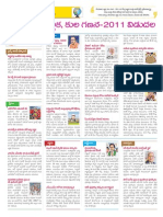 current affairs in telugu 3