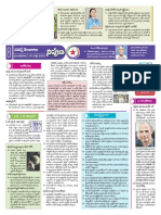 current affairs in telugu 5