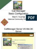 CM Basic Config