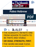 1-Paleo Hebrew Eric Bissell 2