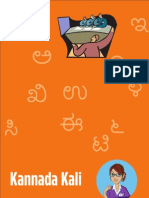 Kannada Full