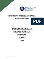 1. INSTRUMEN LITERASI MEMBACA  SARINGAN 1_TAHUN 2 2014.pdf