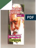 Gangai konda chozhan -Part 2 (tamilnannool.com).pdf