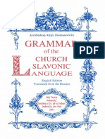 Grammar of Slavonic Language