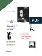Photoshop Notes In Marathi Pdf