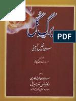barg e gul by sheikh syed nafees ul husaini (r.a).pdf