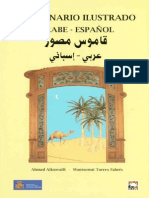 Diccionario Ilustrado Arabe