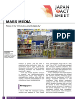 article of mass media in Japan
