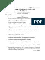 Strategic Management (Aug 2010) QP