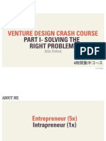 Venture Design 1 Day Solving the Right Problem (for Japan-x_