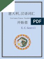 Italiano-Cinese Vocabolario_ Yi - E.C. Gentil.epub
