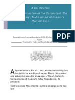 A Clarification & Condemnation of the Contents of 'The Summary', Muhammad Al-Imaam's Proclamation