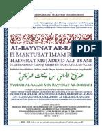 AL-BAYYINAT_AR-RABBANI.pdf