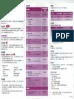 Medical Insurance leaflet