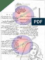 Dasi Dholan Yaar Di by Faiza Iftikhar-urduinpage.com