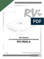 RVi R04LA White