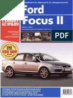 Ford Focus2 2004