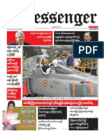 The Messenger Daily Newspaper 28,July,2015.pdf