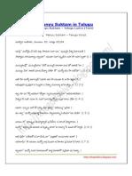 Manyu-Suktam-in-Telugu.pdf