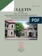 DC Bulletin 72-73 (1).pdf