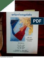 New Doc 10.pdf