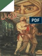 Khoni Romal-A Hameed-Sheikh Ghulam Ali & Sons